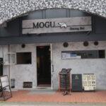 """<span class=""""title"""">江坂にあるmogu(モグ)ダイニングバーというお店で日本料理が得意な店主さんのランチ食べてきた♪</span>"""