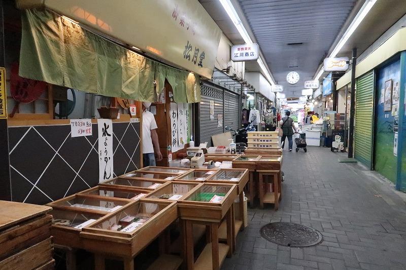 すいちゃん吹ちゃん吹チャン吹田 吹田駅 商店街 和菓子 わらび餅 手土産
